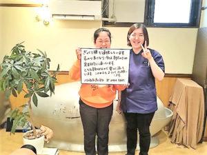 川崎市高津区 50代 女性 ぎっくり腰の口コミ