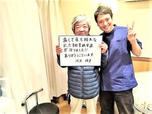 川崎市中原区 60代 男性 腰痛の口コミ