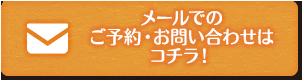 武蔵新城 ヒロ整骨院・整体院ネット予約