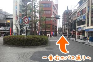 ヒロ整骨院&整体院の道順②一番右のバス通りを直進