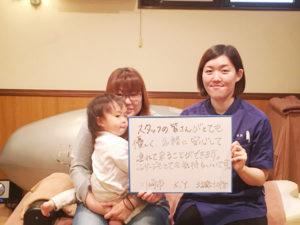 川崎市中原区 30代 女性 産前・産後骨盤矯正の口コミ