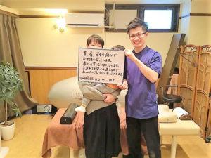 川崎市高津区 30代 女性 首、肩、背中の痛みの口コミ