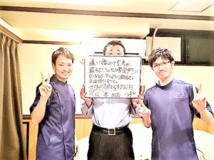 川崎市中原区 30代 男性 身体と心をリセット