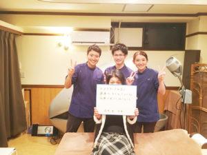 川崎市中原区 50代 女性 頭痛の口コミ