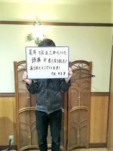 川崎市中原区 40代 男性 頭痛の口コミ